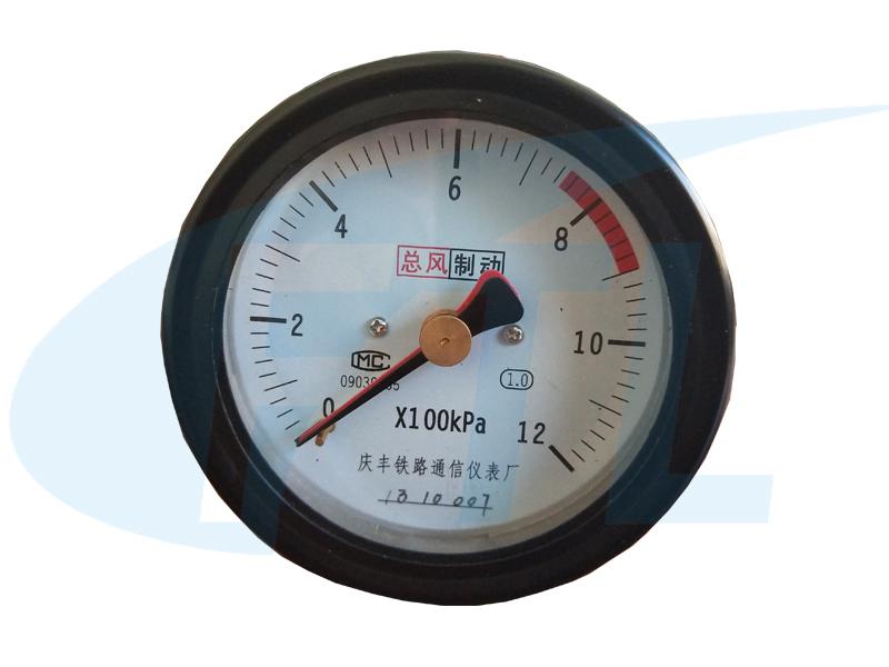 YTS-80Z双针压力表(地铁专用)