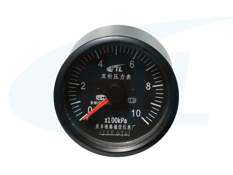 YTS-80Z双针压力表(指针发光)