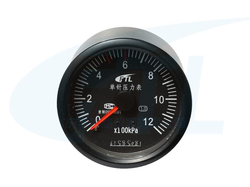 YTS-80Z单针压力表(指针发光)
