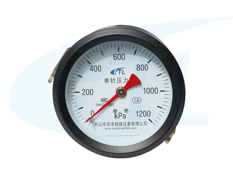 Y100-Z单针压力表