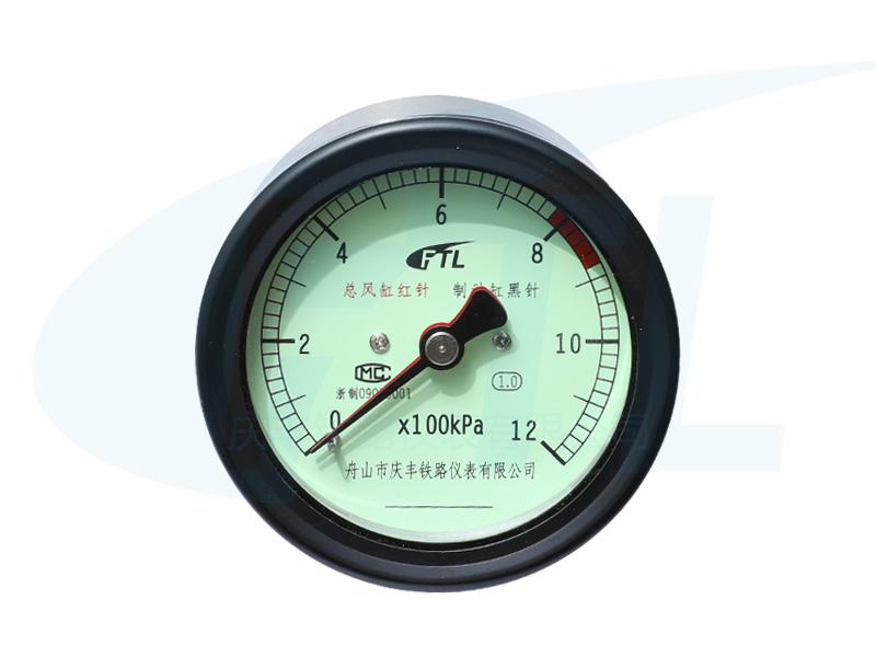 YTS-80Z双针压力表(高铁专用)