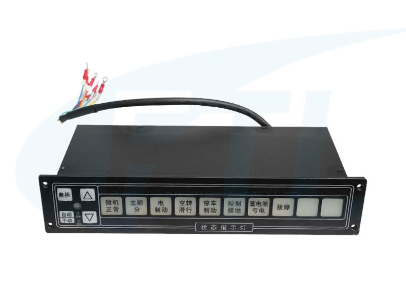 ZDZ1-HXD3C型状态指示盒