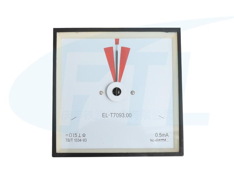 EL-T7093拨道表