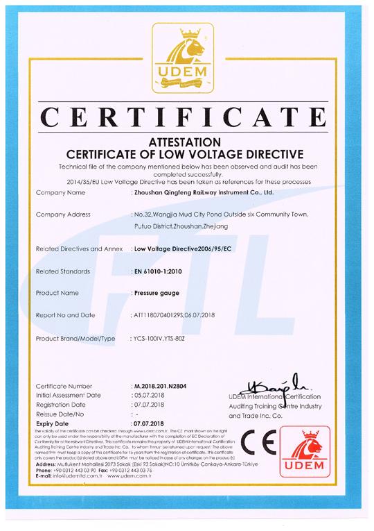 CE认证证书-压力表
